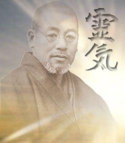 Initiation 1er degré Reiki Usui
